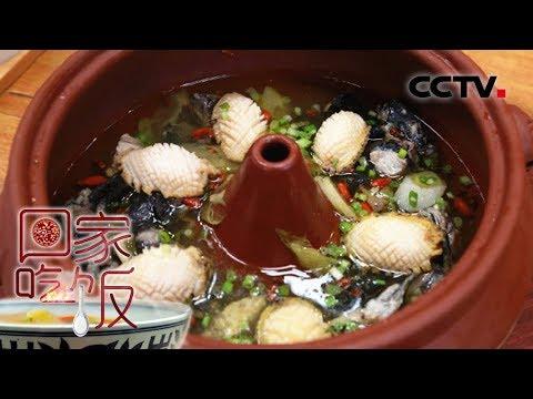 陸綜-回家吃飯-20181212 麻油小白菜肉丸湯麻油氣鍋鮑魚雞