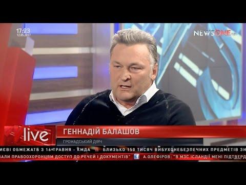 Безвиз - заслуга Майдана, а не президента - Балашов на NEWSONE