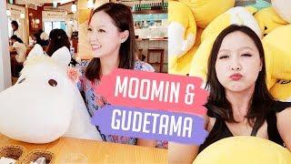 Cute Cafes & Exhibits in Taipei! (Moomin & Gudetama) - Taipei, Taiwan Vlog