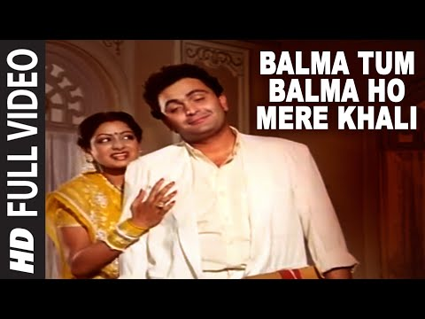 Balma Tum Balma Ho Mere Khali Full Song | Nagina | Rishi Kapoor, Sridevi video