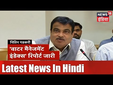 Latest News in Hindi (15th June) | News Headlines | News18 India