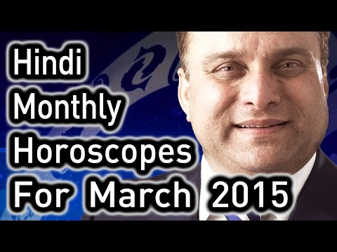 Monthly Horoscope For March 2015 In Hindi | Prakash Astrologer