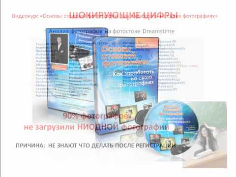 Видеокурс Основы фотографии - видео
