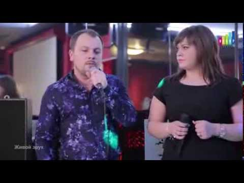 Алена Веденина и Ярослав Сумишевский - Тёмная ночь