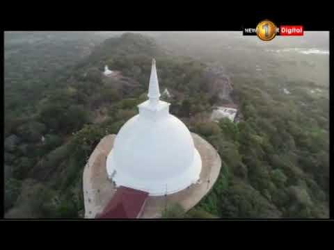 religious observance|eng