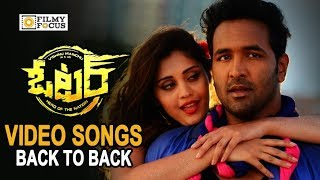 Voter Movie Video Songs Trailers || Back to Back || Manchu Vishnu, Surabhi