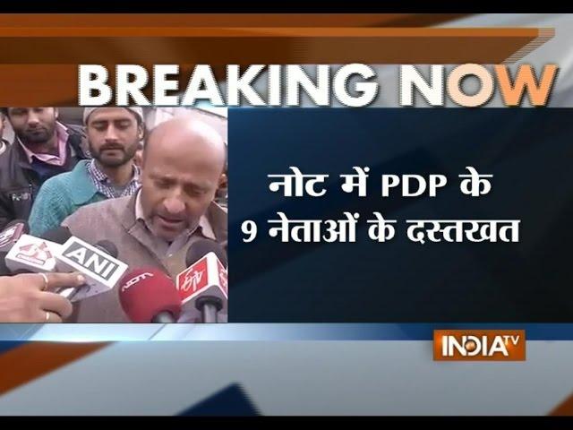 PDP MLAs say 'return mortal remains of Afzal Guru'