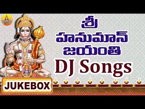Hanuman Jayanthi Special Dj Songs   Kondagattu Anjanna Songs Telugu   New Anjanna Dj Songs