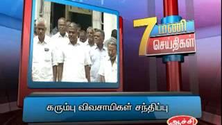 27TH OCT 7PM MANI NEWS