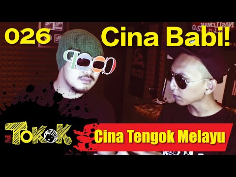 [Namewee Tokok] 026 CHINESE SEE MALAY 華人看馬來人 21-12-2013