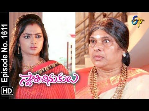 Swathi Chinukulu | 31st October 2018 | Full Episode No 1611 | ETV Telugu