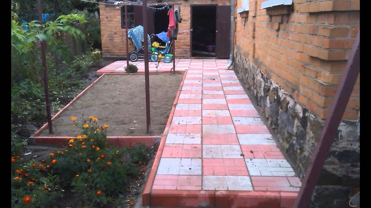 Как сделать двор из тротуарной плитки 295
