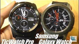 TicWatch Pro vs. Samsung Galaxy Watch [Comparison]
