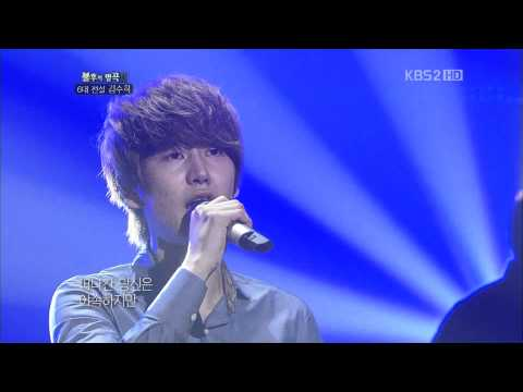 HD 110813 Kyuhyun - Too Much  Immortal Song 2
