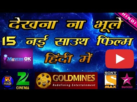 Top 15 New South Hindi Dubbed Movies | UTV Movies | Zee Cinema | Goldmines Telefilms | The Topic
