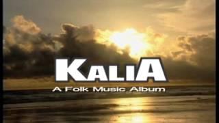 KALIA album by singer Akkas Dewan - GOLAM SARWAR