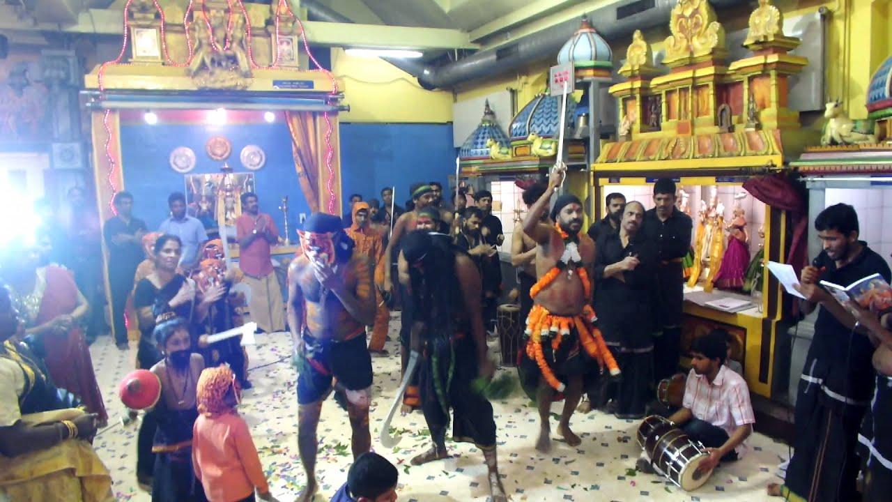 Mandala Pooja Ayyappan Mandala Pooja