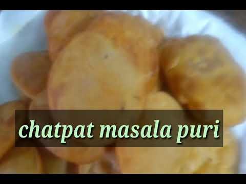 Masala puri#anjani's channel#telugu