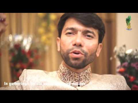 Ali Ke Chahane Walay- Ali Safdar Rizvi