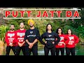 Bhangra Empire Putt Jatt Da Dance Cover mp3