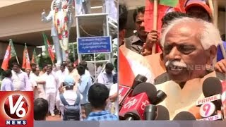 BJP Leader Dattatreya andamp; Kishan Reddy Protest Against Removal Of Ambedkar Statue | Tank Bund News
