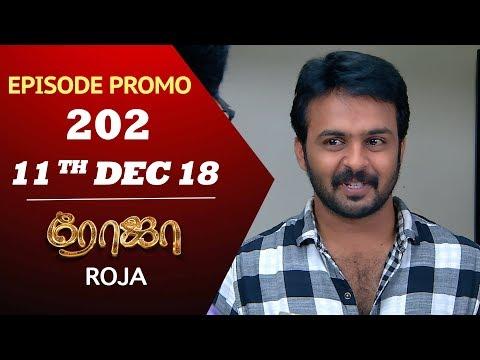 ROJA Serial   Episode 202    ரோஜா   Priyanka   Sibbu Suren   Saregama TVShows Tamil
