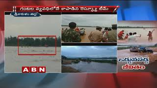 56 trapped sand workers found safely in Vasundhara river | Srikakulam District