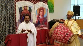 Etiopan Ortodox Twahido  mezemran ( Selam MIleki) Yelma Halu