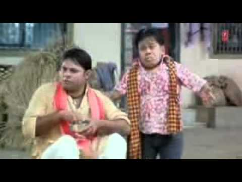 Naughty Comedy scene from Bhojpuri Movie Kartavya