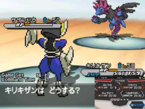『ポケモンBW2』ランダム対戦-part9『実況』