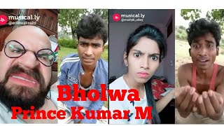 Prince Kumar M (Bholwa) New Funny Musically comedy video