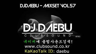떡춤! DJDAEBU(DJ대부) - Mixset Vol.57