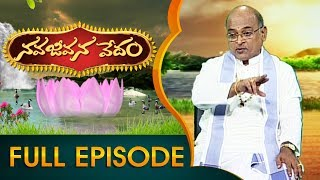 Garikapati Narasimha Rao | Nava Jeevana Vedam | Full Episode 1631 | ABN Telugu