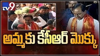 KCR offers special prayers at Ujjaini Mahankali temple || Bonalu festival