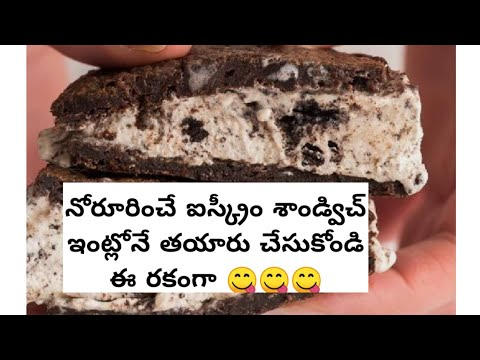 Icecream sandwich dessert#anjani's channel#telugu
