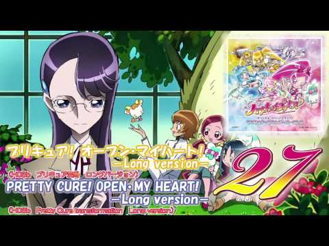 Heartcatch Precure! Ost 2 Track27 video