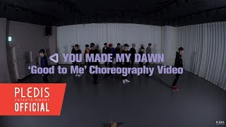 Choreography Audio Seventeen 세븐틴 Good To Me