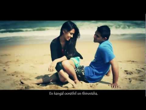 Tamil Album Love Song - En Kangal Oorathil Hd video