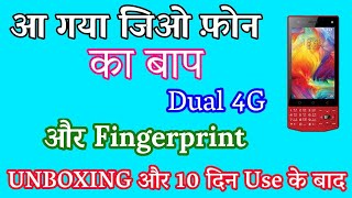 Jivi Revolution TnT3 Unboxing and After 10 day use  Jio Phone dual sim alternative  keypad 4g mobile