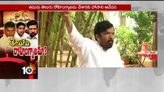 ఏపీ నంది అవార్డుల..వివాదం ముదురుతోంది..| Nandi Awards Controversy | Posani Comments