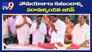 YS Jagan pays tribute to YSRCP advisor Somayajulu in Hyderabad