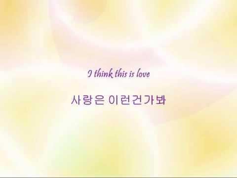 MBLAQ - 유앤아이 (You & I) [Han & Eng]
