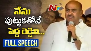 JC Diwakar Reddy Emotional Speech | MP CM Ramesh Hunger Strike for Kadapa Steel Plant | NTV
