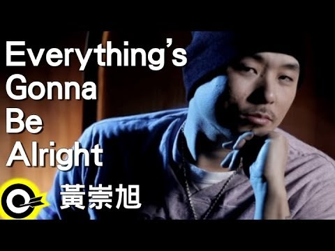 Witness黃崇旭-Everythings Gonna Be Alright (官方完整版...