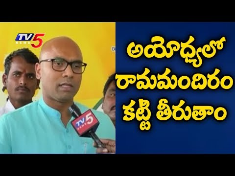 Dharmapuri Aravind Face To Face On Ayodhya Temple | TV5 News