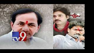 Political Mirchi : Masala News From Telugu States - 18-07-2018