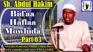 Bid'aa Halfaa Mowludaa ~ Sheikh Abdulhaakim Mohammad | Part 03