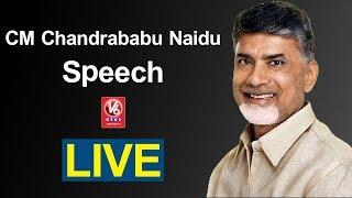 AP CM Chandrababu Naidu LIVE Speech | Dharma Porata Deeksha In Amaravati