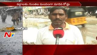 Heavy Rainfall in AP and Telangana || People Face Problems with Damaged Roads