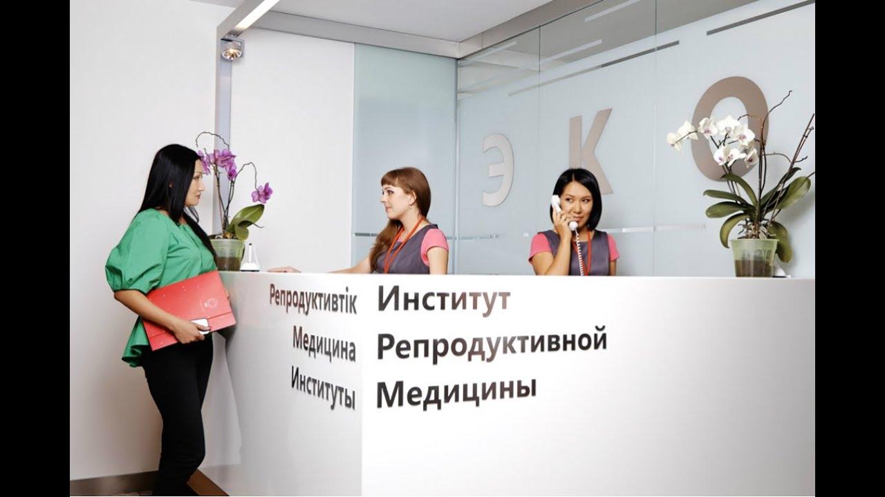 ИРМ Институт Репродуктивной